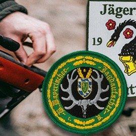Jäger Aufnäher